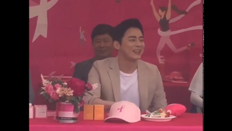 180527 Jo Jung Suk 조정석 Pink Run Event 핑크런 Fancam vid by Hồng Minh