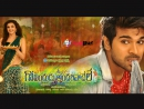 Govindudu Andarivaadele Full Video Songs _ Ram Charan Teja, Kajal Agarwal
