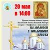 Лосинка православная