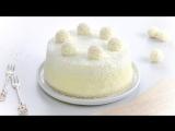 Торт Рафаэлло! Красивый и обалденно вкусный.