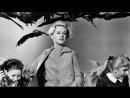Птицы / The Birds 1963 Альфред Хичкок