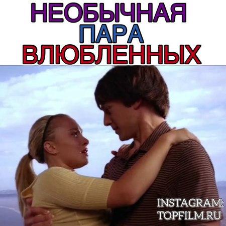 Добро пожаловать on Instagram: 😄 . . 🎬 Сериал: «Герои» 📝 В сериале рассказывается история людей, которые ничем не в...