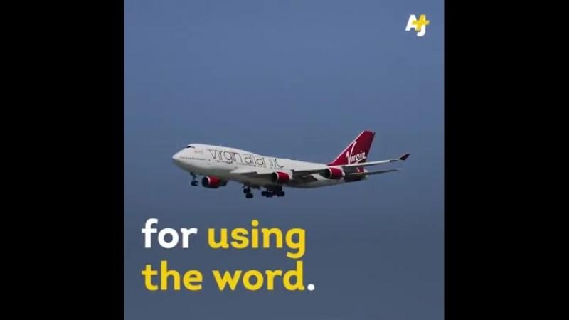 Virgin Atlantic supprime le nom Palestine du menu : AJ :