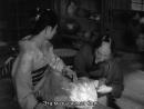 """FS Детали. Помыть ножки возлюбленной (из кф """"Повесть Тикамацу"""", Кэндзи Мидзогути)"""