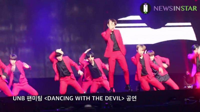 """[뉴스인스타] 더유닛 최종멤버 """"UNB"""" 팬미팅 Dancing with the Devil 공연 영상공개"""