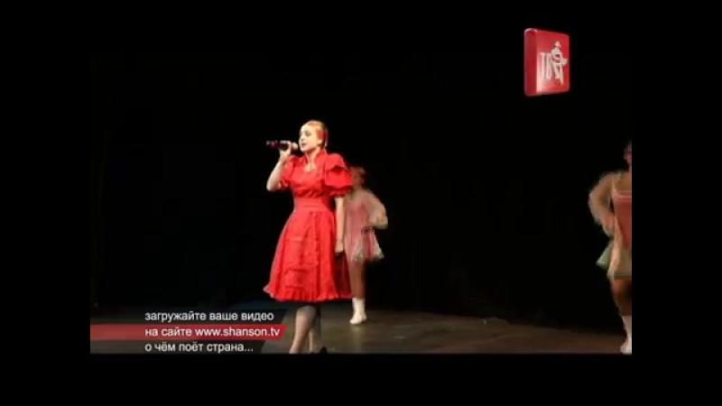Анастасия Карасева - Ярмарка (Шансон ТВ)