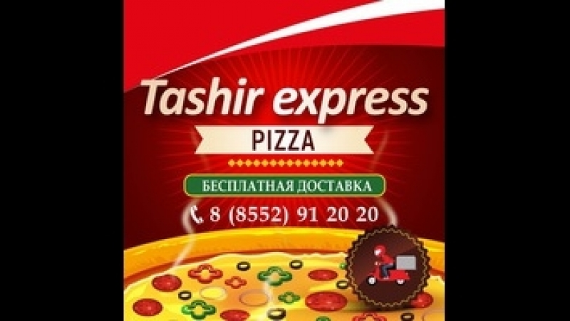 TASHIR EXPRESS