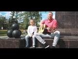 Пермь творческая. Песня