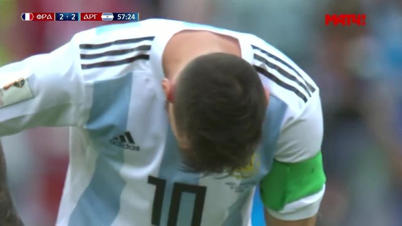 Франция - Аргентина. Гол Павара