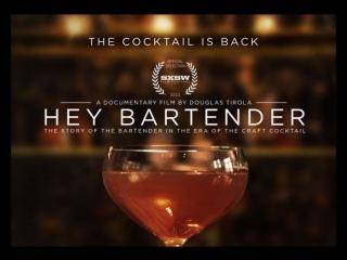 «эй, бармен» (hey bartender) (русская озвучка)