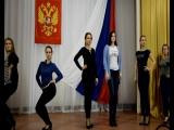 Подготовка к  конкурсу Мисс и Миссис города Лукоянов и Лукояновского района