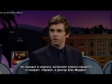 Freddie Highmores The Good Doctor Is Sexy In Spain