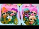 Малышки ЛОЛ купаются в ванночках с Орбиз. Куклы ЛОЛ мультики детский сад ЛОЛ