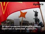 Выступление Ксении Собчак на митинге в поддержку ЕУ освистали сами студенты