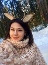 Диана Гагина фото #28