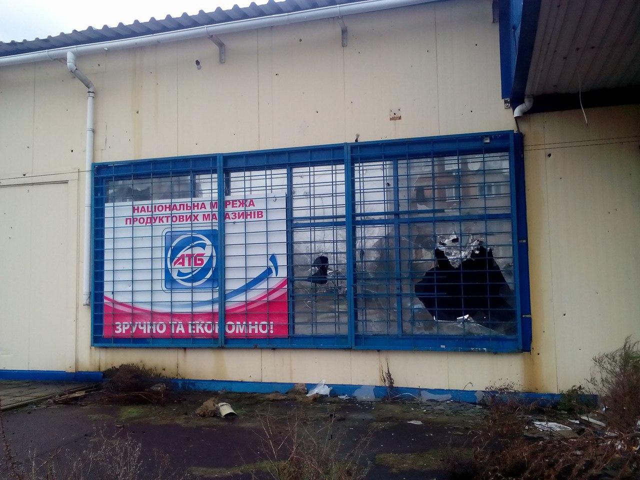 Магазин «АТБ» закрыт, руководство постоянно обещает когда-нибудь снова его открыть.