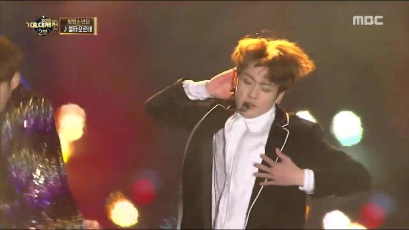 2016 MBC 가요대제전 - 2017년의 문을 여는 첫 무대! 새해에도 방탄과 함께♥ 방탄소년단의 피 땀 눈물 불타오르네 20161231