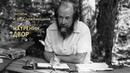 Читаем А.И. Солженицына. «Матрёнин двор». Часть 5