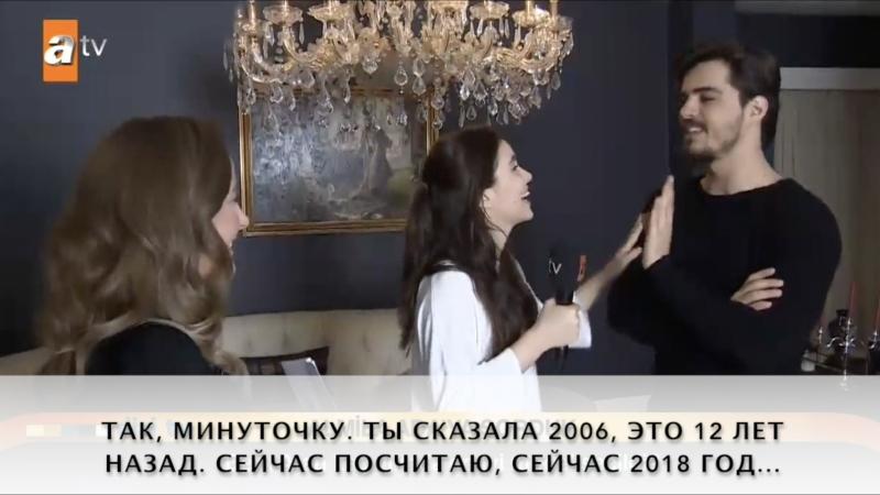 Репортаж Dizi TV с рус. суб. / Берк Атан и Алмила Ада