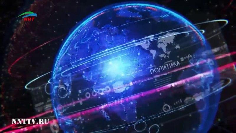 Новости на канале НТВ ННГ Репортаж о спреях Alivemax