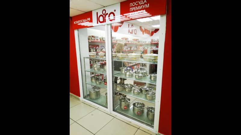 Магазин LARA в Сосновоборске