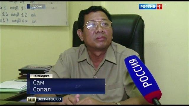 Вести 20:00 • Деньги дольщиков кто-то похитил: Полонский заявил суду, что невиновен