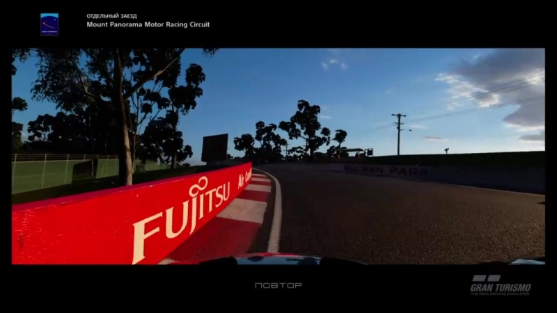 Round 6. Mount Panorama. The Best Fight!