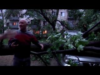 ураган 26.06.2012