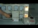 Испытание инверторного стабилизатора напряжения Штиль и релейного стабилизатора Ресанта