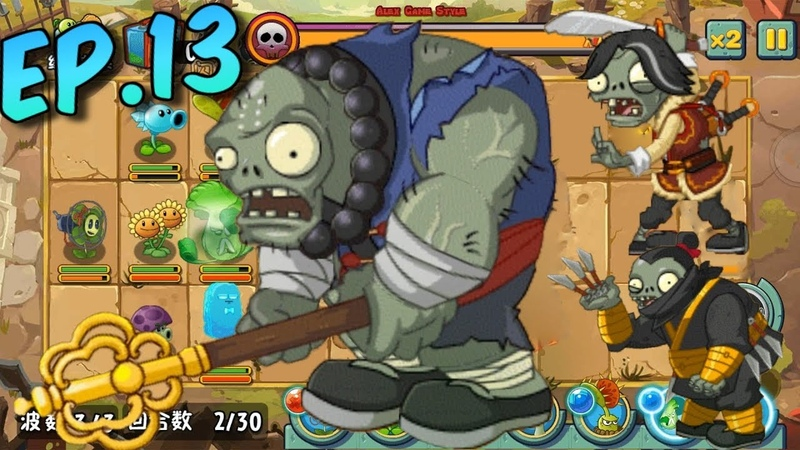 Plants vs. Zombies All Stars - All Bosses Kung-Fu World, New Plant, Upgrade Plant, Power Up (Ep.13)