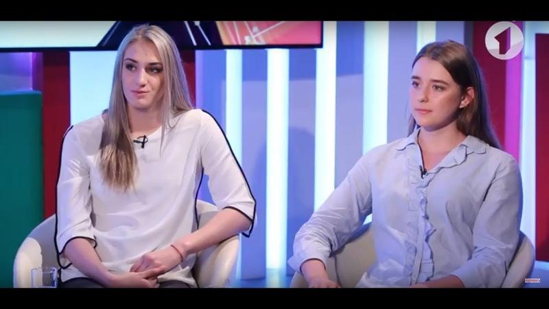 Олимпийские надежды. Татьяна Салкуцан и Анастасия Мощенская. Фаны на Первом - 220618
