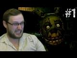 Kuplinov Play – Five Nights at Freddys 3 – И снова плюшевые падлы! # 1