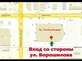 Детские умные часы-телефон с GPS купить в Магнитогорске