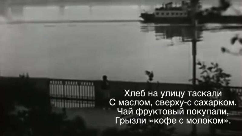 Кто рожден был в прошлом веке, муз,исполнение О. Сапегин сл.Татьяна Рукосуева