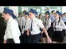конкурс Смотр строя и песни. 8 класс