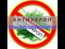 Фигурант списка Бабченко претендует на первенство в качестве жертвы киллеров