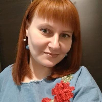 Екатерина Маскаленко