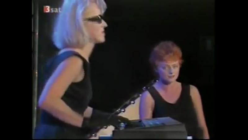 INGA ANETE HUMPE - No Longer Friends (1987)