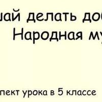 Семён Афендулов