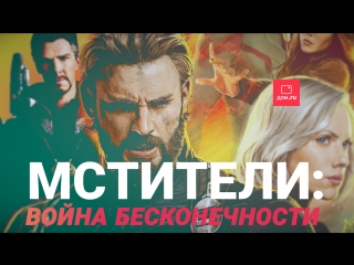 10 лет Marvel Cinematic Universe