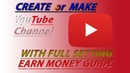 How to Make Verified YouTube Channel
