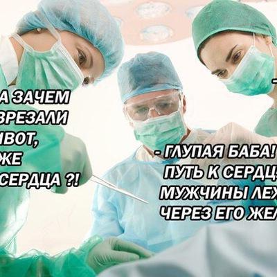 Зарина Джеенбекова