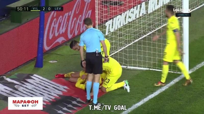 Вильярреал 2-0 Леванте | Черышев