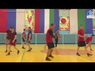 Видеоотчет открытой молодежной Спартакиады Воркуты в 2017-2018 учебном году