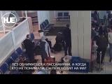 Пьяный неадекват обнимался и дрался с пассажирами и патрульными в новосибирском аэропорту