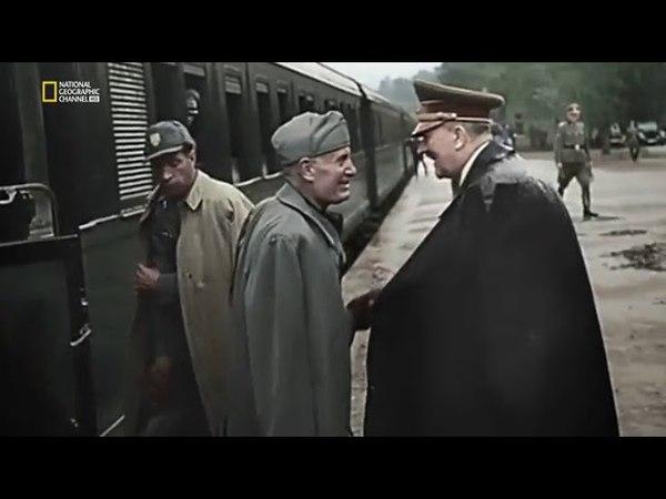 Mussolini and Hitler in Color (1941.08.27) - ставка FHQ Anlage Süd, Стрыжув / Strzyzow, Польша