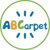 Обучающие ковры ABCarpet