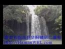 Водопад Лингян город Хуантонг округ Лингао провинция Хайнань адрес на карте как добраться самостоятельно экскурсия на ви