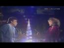 Аркадий Хоралов и Аурика Ротару - Новогодние Игрушки 1988