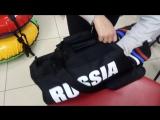 Сумка - Рюкзак с логотипами Карате Кёкусинкай и Клуба для переноски тренировочного барахлишка.